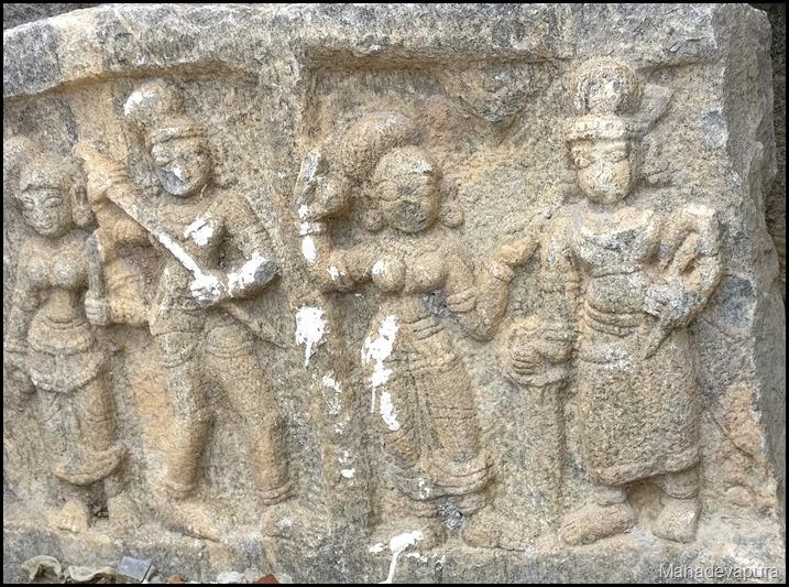 Mahadevapura