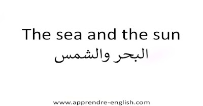 The sea and the sun البحر والشمس
