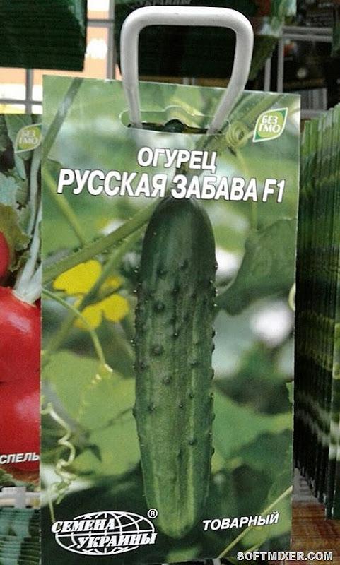 1509549007_smeshnye-obyavleniya-14
