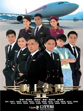 Bao La Vùng Trời 2 (SCTV9)