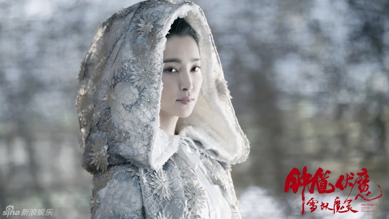 Zhong Kui: Snow Girl and the Dark Crystal China Movie