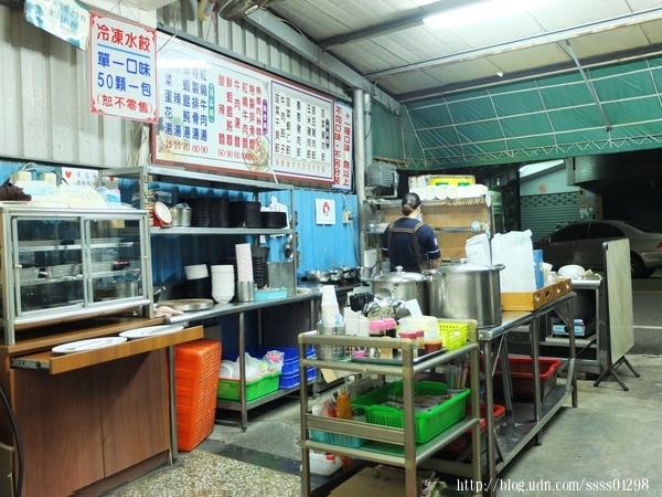青島餃子館