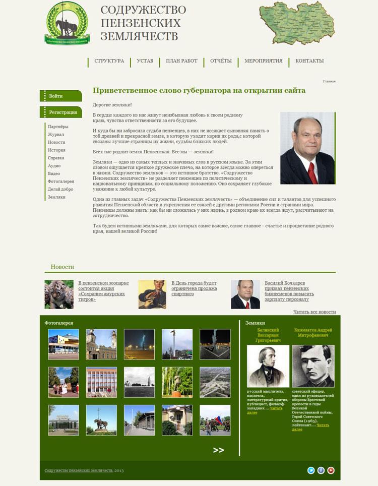 web-site_promosites (10).jpg