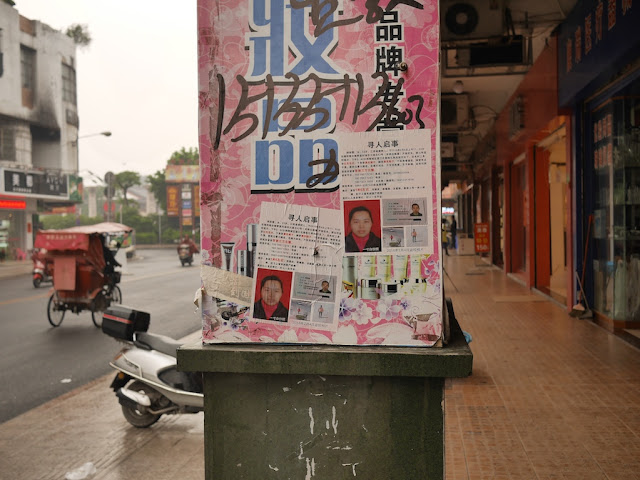 missing person signs in Jieyang, China