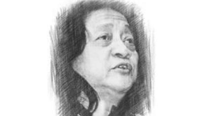 Puisi: Aminah