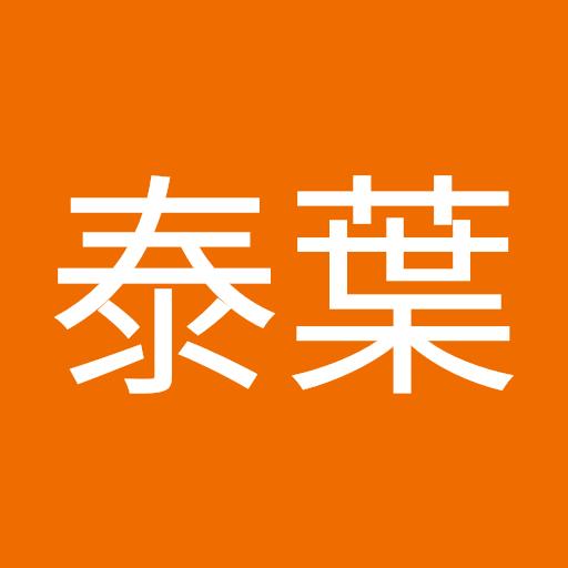 白井泰葉's icon