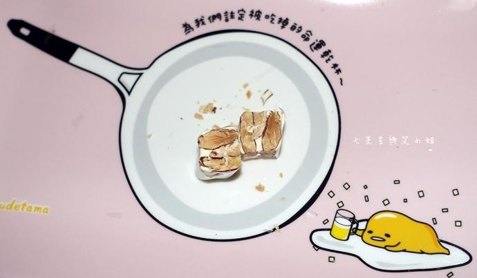 23 樂田麵包屋 GAKUDEN