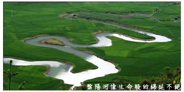 巴馬盤陽河.jpg