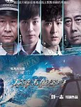 Dao Feng Xia De Ti Shen China Drama