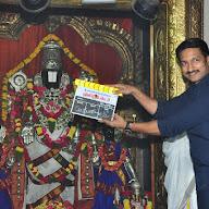 Gopichand and Sampath Nandi Movie Opening