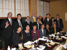 EC Japan Committee with Mirian Vilela, Mateo Castillo and Alicia Jimenez
