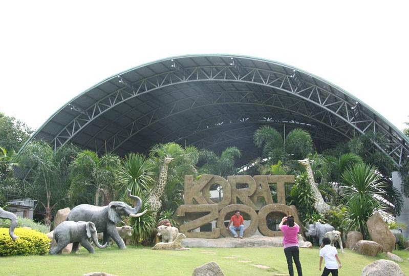 ป้าย, สวนสัตว์โคราช, สวนสัตว์นครราชสีมา, Korat Zoo