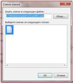 Блокировка компьютера