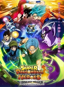 Dragon Ball Heroes - Dragon Ball Heroes