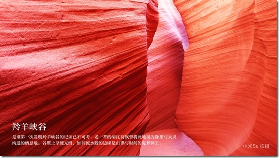 Sample Xiaomi Mi5s 3