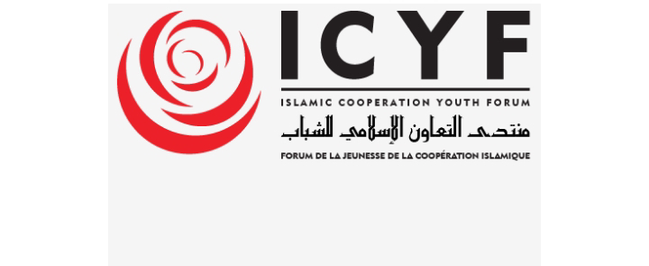 Islamic Cooperation Youth Forum