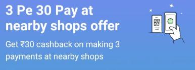 Paytm - Get Rs 30 Cashback on 3 Transactions at Shops