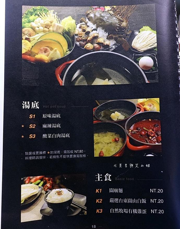 29 慕食極品和牛活海鮮平價鍋物