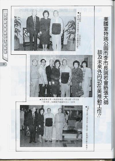 雜誌7-95.jpg
