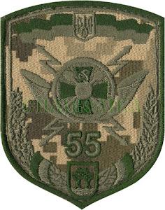 55 Петроківська тк. NDU \нарукавна емблема