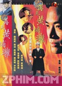Bá Chủ Bãi Thượng Hải - Shanghai Godfather (1993) Poster