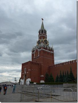 kremlin tour du sauveur