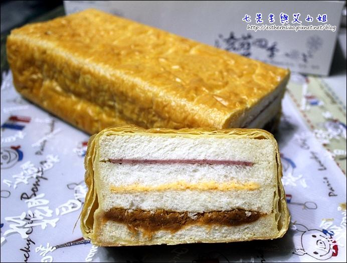 1 起酥火腿三明治