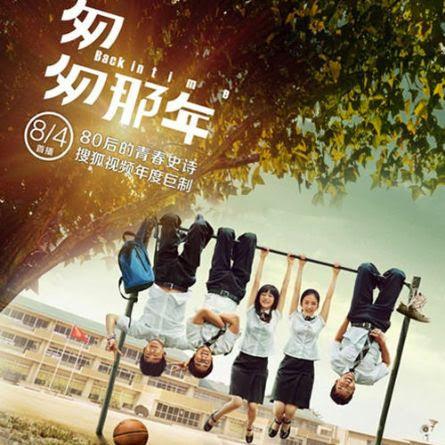 Phim Năm Tháng Vội Vã - Nam Thang Voi Va