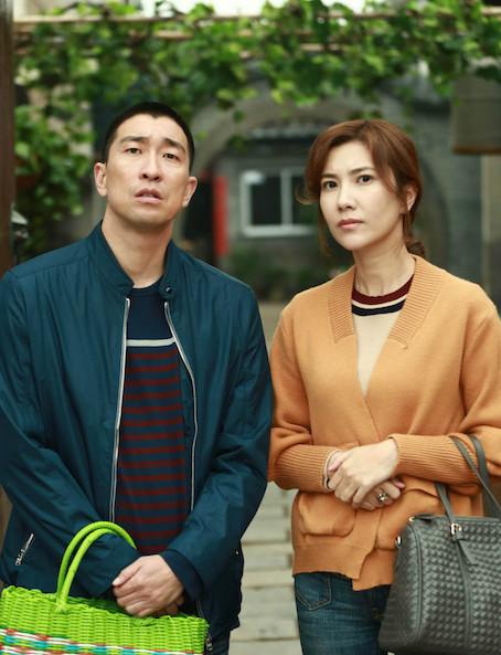 Hou Piao China Drama