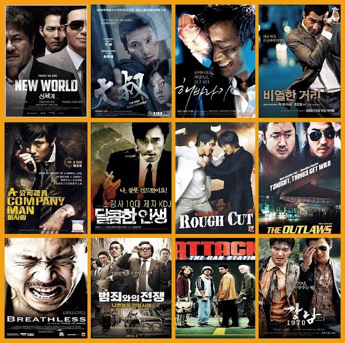 মাষ্ট ওয়াচ কোরিয়ান মুভি সাজেশন-পর্ব ২ | Best Korean Movies