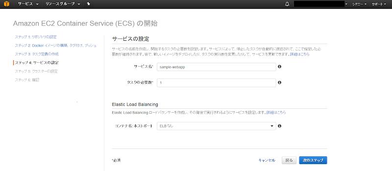 first_ecs6.png