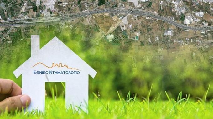 Κτηματολόγιο Στα Δωδεκάνησα: Βλέπουν την περιουσία τους να χάνεται 20.000 ιδιοκτήτες