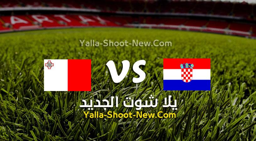 مباراة كرواتيا ومالطة