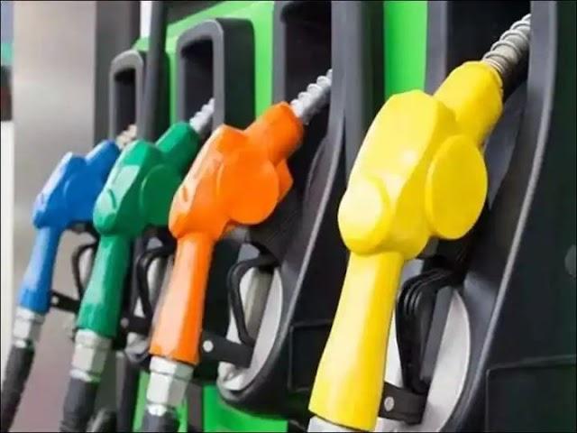 घट सकता हैं पेट्रोल का दाम , जनता को जल्द मिलेगा राहत, सरकार  ने दिए कुछ ऐसा संकेत
