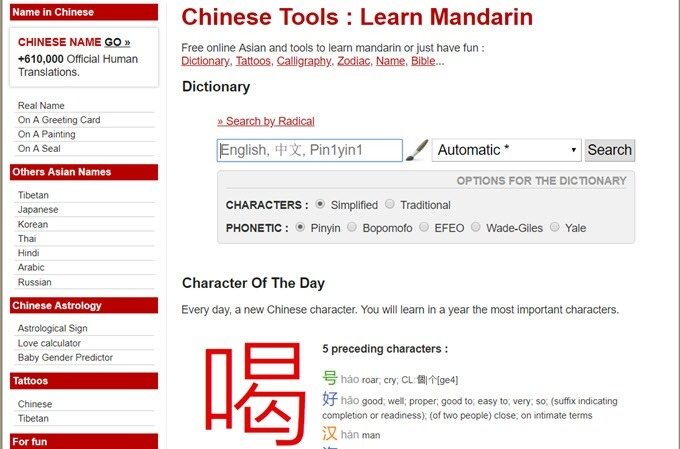 chinese-tools