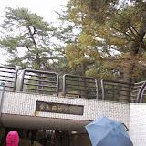 2014 Japan - Dag 8 - jordi-DSC_0434.JPG