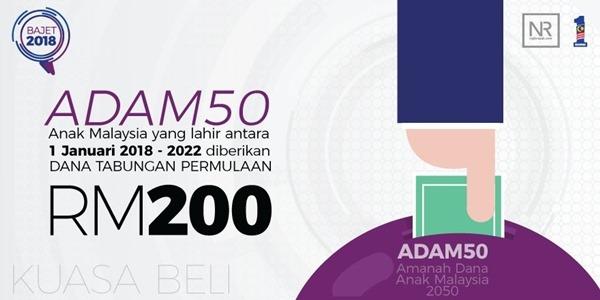 [Amanah-Dana-Anak-Malaysia-2050-ADAM5%5B2%5D]