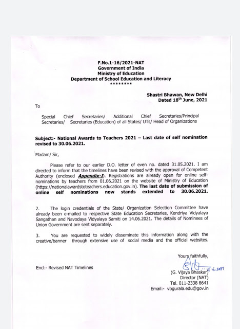 National Award to teachers-2021- Last date of self nomination revised to 30.6.2021