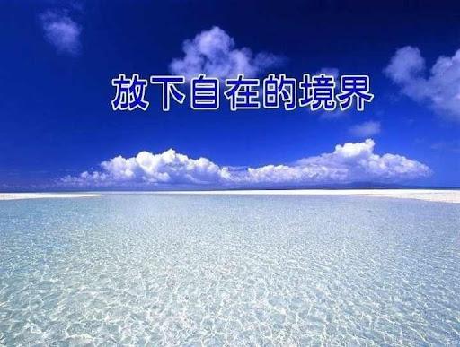 Ying Xin Photo 26