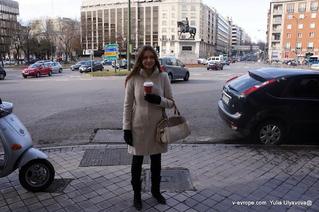 Юлия Ульянова в Мадриде
