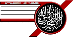 Audio Islam Live Streaming|VoCasts - Listen  Live Radio Watch Free Tv Streaming