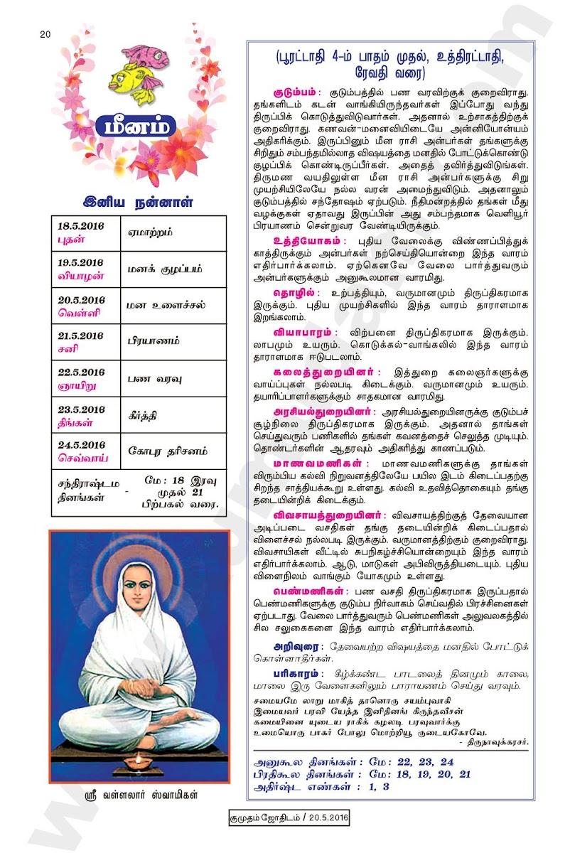 Kumudam Jothidam Raasi Palan May 18-24, 2016