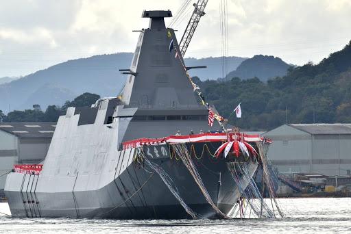 Fregat Kelas 30FFM Mitsui Jepang