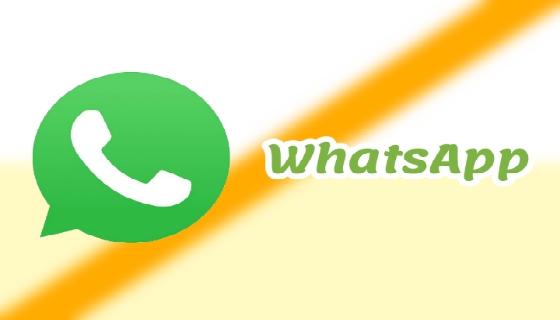 تعرف على تطبيق واتساب Whatsapp apk 2021