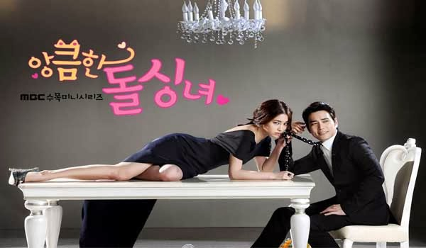 Sly and Single Again / 앙큼한 돌싱녀 Cunning Single Lady