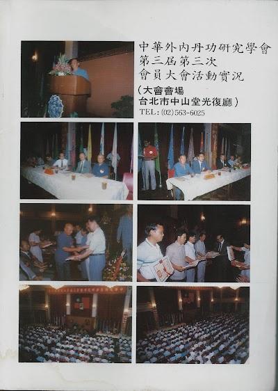 雜誌9-03.jpg