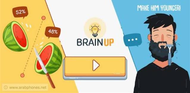 تحميل لعبة الذكاء Brain Up مهكرة apk للاندرويد