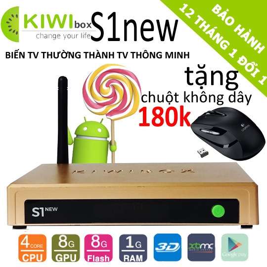 android tv box kiwi s1 new 2017