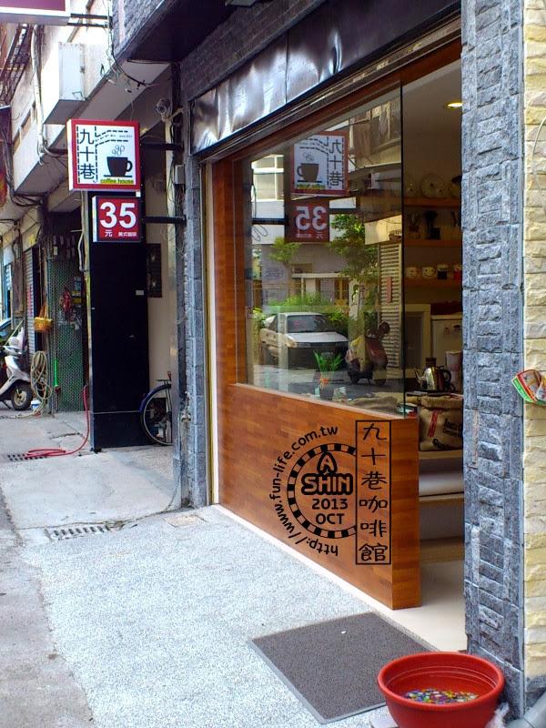九十巷咖啡館招牌小小~