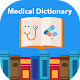 Medical Dictionary - Medical Terminology APK
